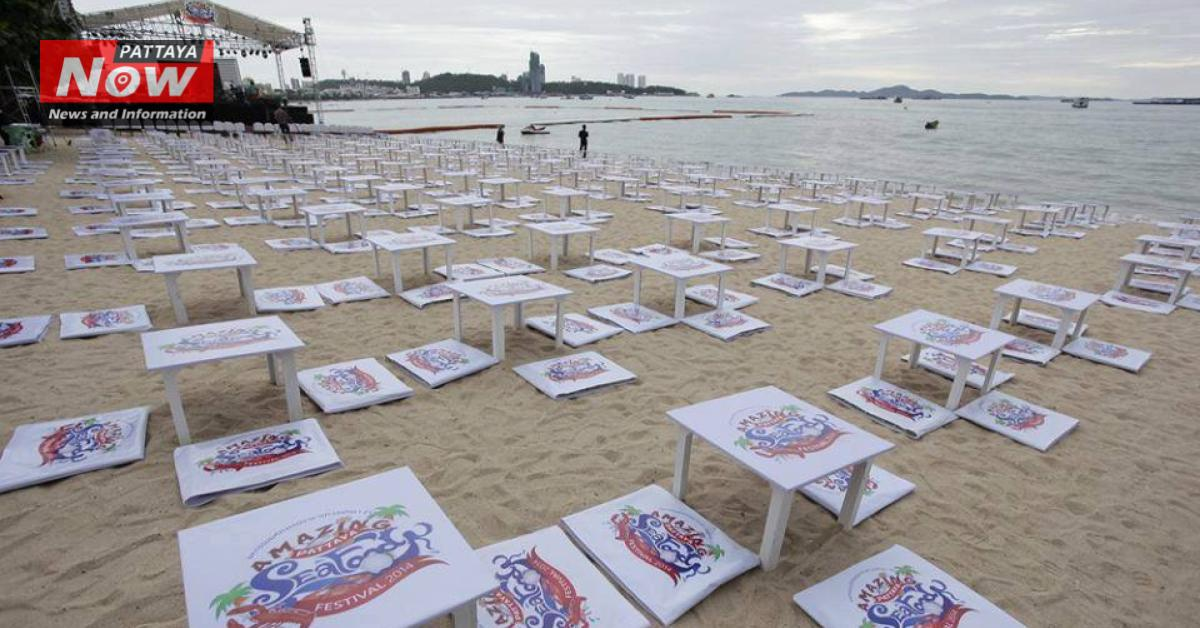 Pattaya-Sea-Food-Festival.jpg