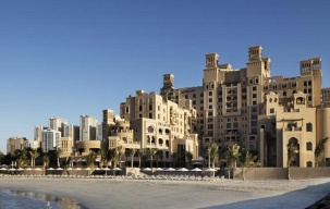 Тур в ОАЭ, Шарджа, Sheraton Sharjah Beach Resort and Spa 5★